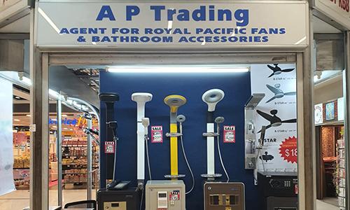 A P Trading #B1-K68