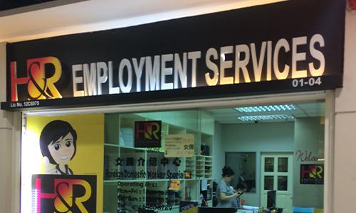 HandRemployment