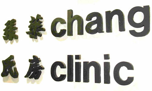 changclinic