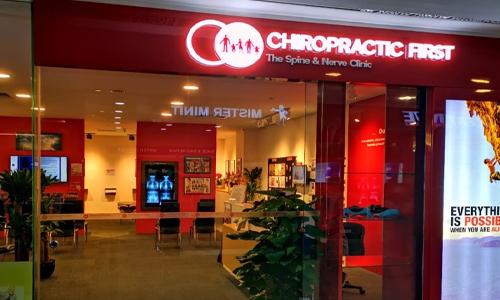 chiropracticfirst