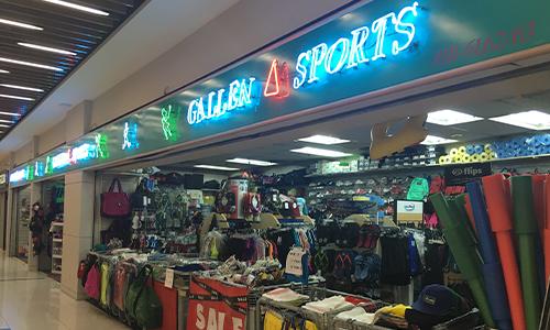 gallensports