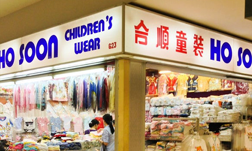 hosoonchildrenswear
