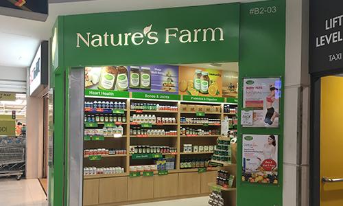 naturesfarm