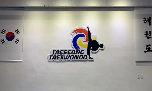 taeseong