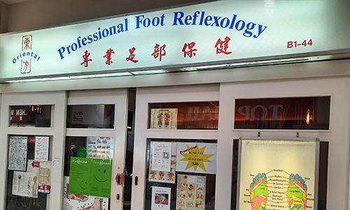 orientalfootreflexology